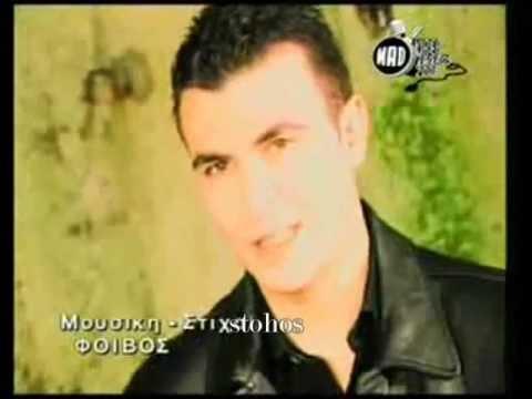 To kerma Antonis Remos-Official Videoclip-Greek 90's Αντώνης Ρέμος Το κέρμα