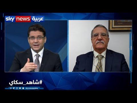 المساء| رئيس الوزراء العراقي يتوعد بمنع سيطرة الأحزاب على المنافذ الحدودية  - نشر قبل 4 ساعة