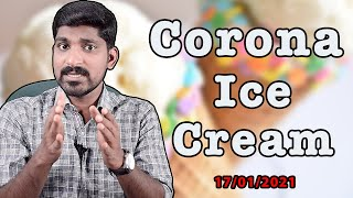 China's Ice Cream Coரோனா   Brazil New Mutation   கோவாக்சின் சொதப்பல்   Tamil Vidhai   Vicky