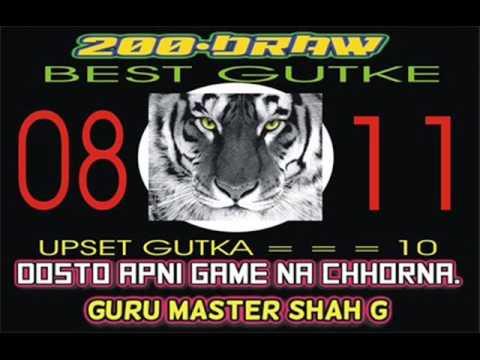 HOT CASH K GAMERS KI BEST GAME.DRAW-200 MULTAN=PART-1