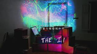 Marshmello ft. Khalid - Silence沉默【中文字幕】(Lyrics)