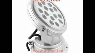 Светодиодный прожектор LED-7021B(Прожектор светодиодный - светильник направленной подсветки холодного белого свечения. Эффективное улично..., 2011-07-14T12:14:16.000Z)