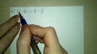дробное уравнение как решать для 6 класса