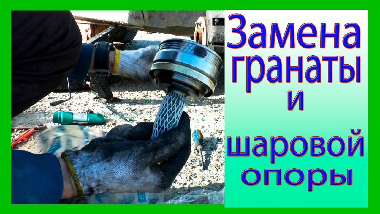 Замена внешней гранаты (шруса) и шаровой опоры на ВАЗ 2114 своими руками