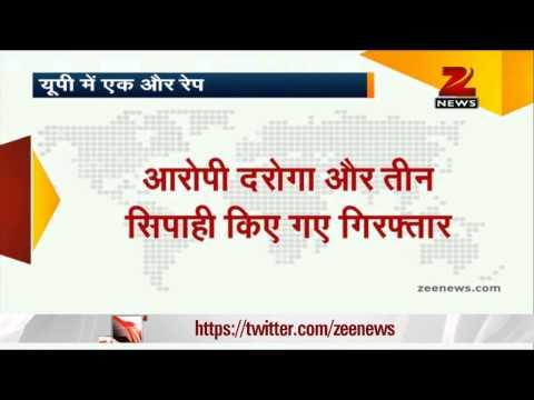Cops gang-rape woman inside police station in Uttar Pradesh