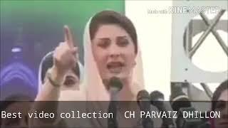 Maryem nawaz fanni speech