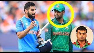 এবার কোহলিকে হারিয়ে দিলেন তামিম ইকবাল | Tamim Iqbal | Virat Kohli | Bangladesh cricket news 2017