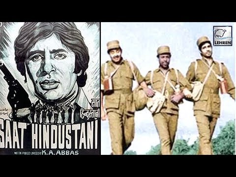 Do You Know Which Was Amitabh Bachchan's First Ever Scene On The Big Screen? Mp3