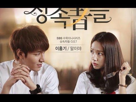 Kanal 7 Kore Dizileri