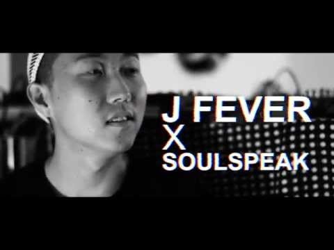 小老虎 × Soulspeak