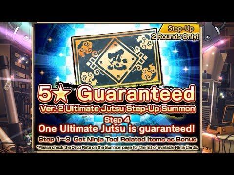 NxB NV: Guaranteed Step Up Summon   2200 Shinobite