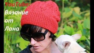 Вязаная шапка бини спицами. Как связать АЖУРНУЮ шапку-бини спицами. Вязаные ажурные шапки спицами