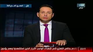 أحمد سالم: مفيش حد خط أحمر على القانون لكن #أبو_تريكة عمل إيه!