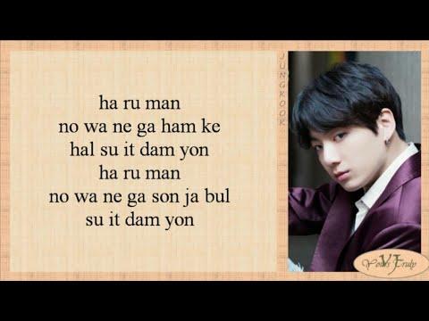Download BTS (방탄소년단) - Just One Day (하루만) Easy Lyrics