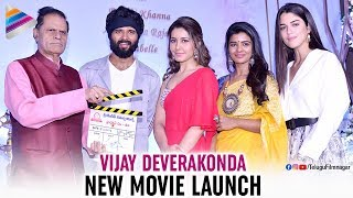 Vijay Deverakonda NEW MOVIE Launch LIVE | Raashi Khanna | Aishwarya Rajesh | Kranthi Madhav