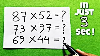 गुणा करने का सबसे आसान ट्रिक | Multiply any two digit numbers in just 3 seconds | Explained in Hindi