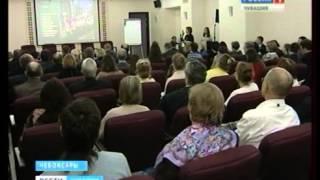 В Чебоксарах прошел первый республиканский форум некоммерческих организаций(, 2014-12-13T18:52:45.000Z)