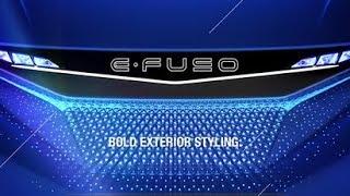 E-FUSO | World Premiere