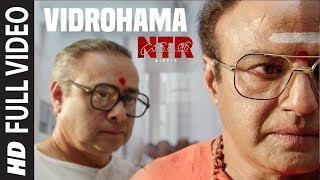 Vidrohama Video Song  Ntr Biopic Video Songs  Nandamuri Balakrishna  Mm Keeravaani