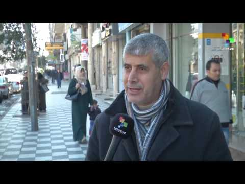 Palestine: Hamas and Fatah Agree on New Pact