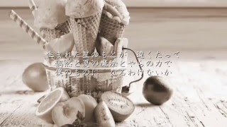 RAIN - SEKAI NO OWARI メアリと魔女の花 http://youtu.be/elzW2nlEVzI ...