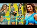 kajal agarwal all hot & sexy scenes
