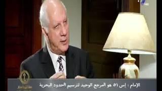 شاهد.. مساعد مدير المخابرات الحربية الأسبق: مصر احتلت تيران وصنافير