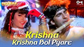 Krishna Krishna Bol Pyare - Insaaf | Alisha Chinai | Anand - Milind | Sameer
