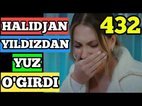 Qora Niyat 432 Qism Uzbek Tilida Turk Film кора ният 432 кисм