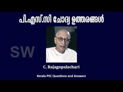 C. Rajagopalachari Biography Kerala Malayalam PSC Que/Ans