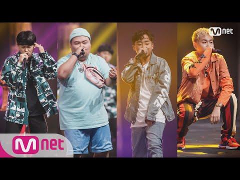 Show Me The Money777 [5회] Team 더콰이엇&창모 (이동