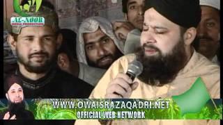 Starting - Owais Raza Qadri - Mehfil At Griffan Ground Lahore 22 october 2011