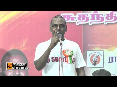 Raghava Lawrence at Charitable Trust Celebrates Independence Day