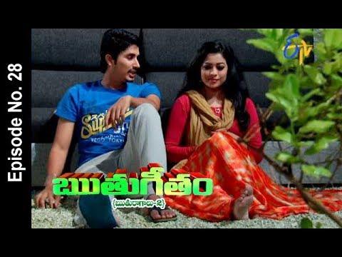 Ruthugeetham (Ruthuragalu-2)   2nd November 2017   Full Episode No 27   ETV Telugu