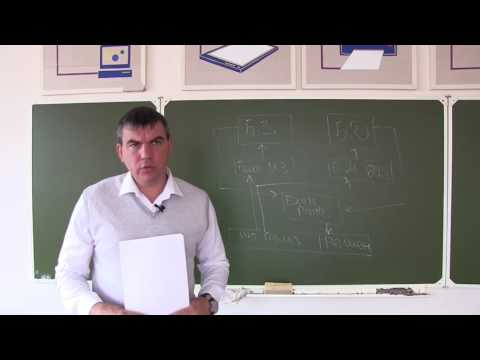 Информационные системы и технологии  Лекция