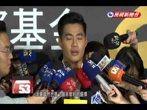 Chen Wei-yen returns to Taiwan to discuss his future as MLB free agent