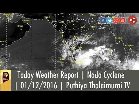 Today Weather Report | Nada Cyclone | 01/12/2016 | Puthiya Thalaimurai TV