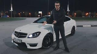 Прощай, Mercedes-Benz C63 AMG...  Продал тачку подписчику!  Удивительная история...