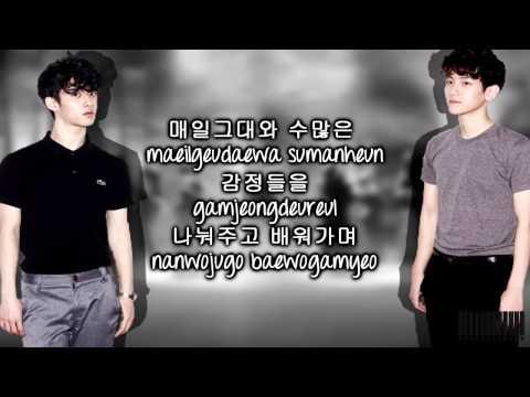 [EXO-K] D.O. & Baekhyun - What Is Love Color Coded Lyrics