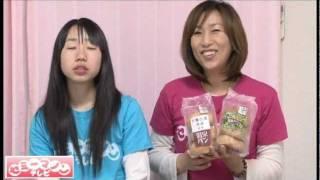 栃木うまかんべえ祭りで温泉パンを売りまくったノンママが爆弾質問!