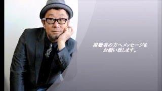 被災地で、悲しみや苦しみを背負いながら辛い生活を送っている日本の子...