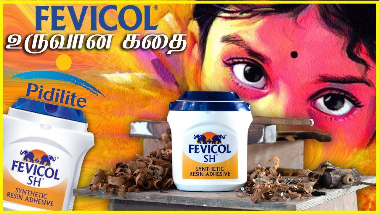 Pidilite Success Story In Tamil Balvant Parekh Biography Fevicol History Stars Patch Youtube