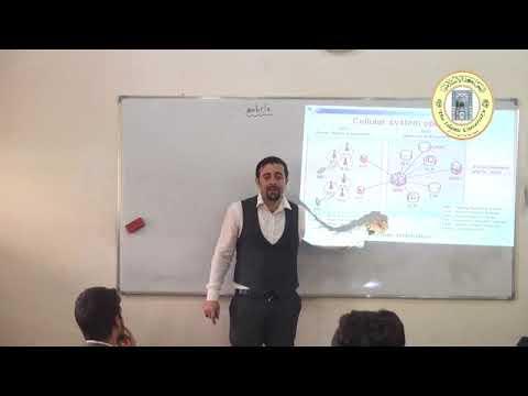 المحاضرةcellular systems & RF planning