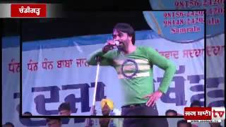 Babbu Maan - Live show - Hindi song