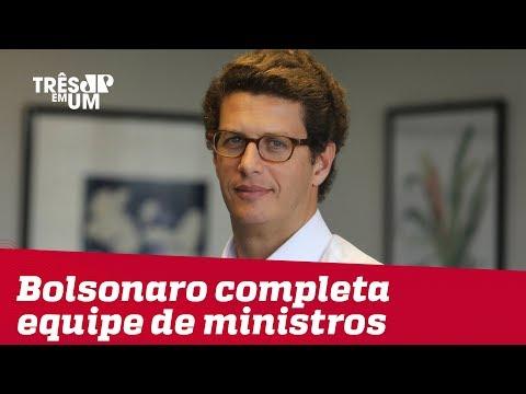 Jair Bolsonaro completa equipe de ministros com a nomeação de Ricardo Salles para o Meio Ambiente