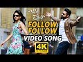 Follow Follow Full Video Song Nannaku Prematho Jr Ntr, Rakul Preet Singh