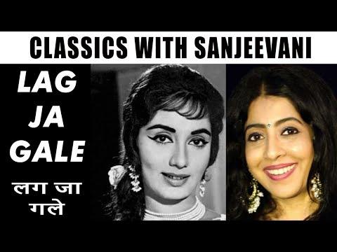 Lag ja gale by Sanjeevani Bhelande|Lata 75