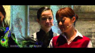 2012 《賈寶玉》何韻詩hocc x 非常林奕華  香港第三度公演 宣傳片二