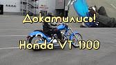 Вас интересуют продаваемые honda мотоциклы в литве?. Объявления продаваемых honda мотоциклов в литве представлены в списке. Самые.