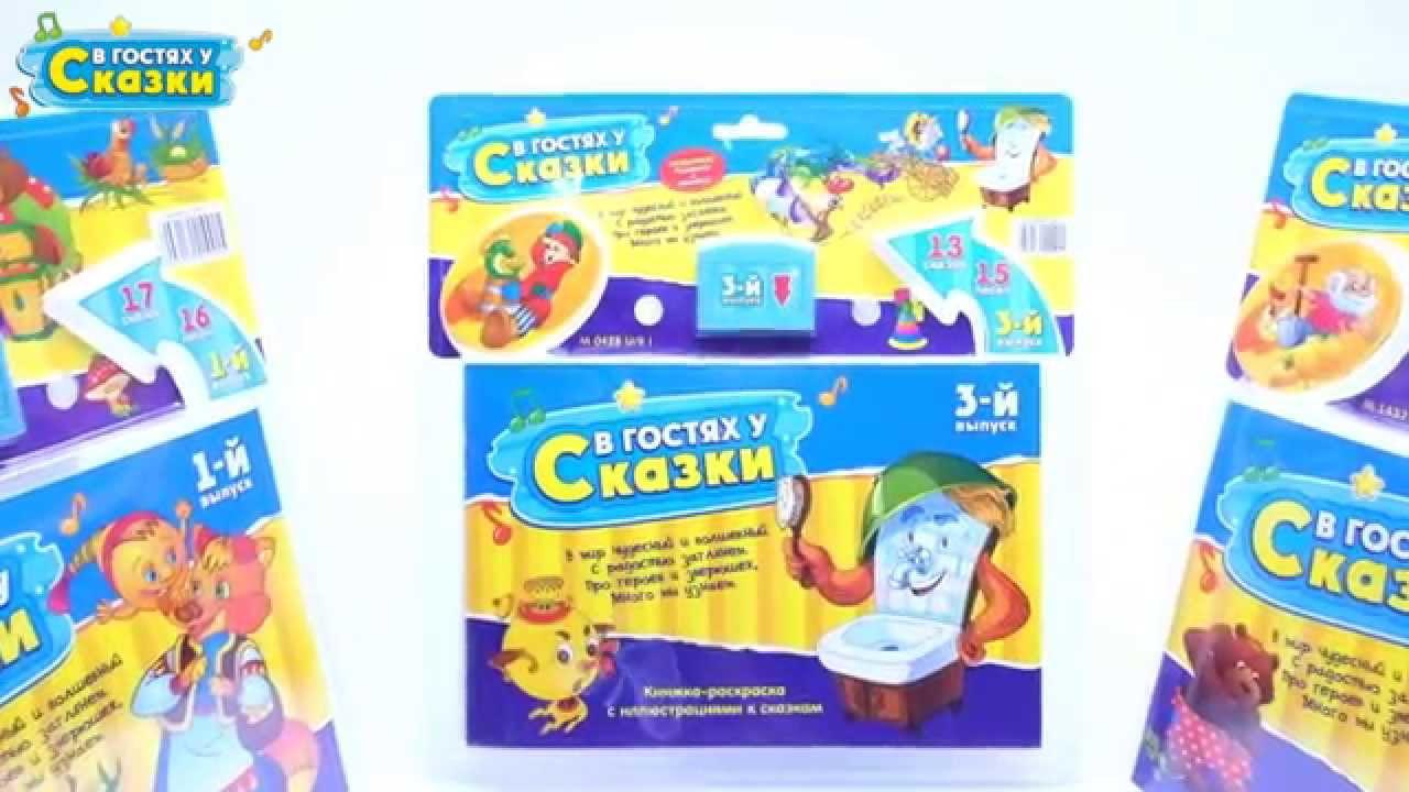 Интернет магазин игрушек «взрослых нет » специализируется на продаже детских игрушек. Основным критерием, которым руководствуется наш ресурс, является высокое качество и безопасность поставляемых нами товаров. На сегодняшний день мы рады предложить партнерам ассортимент из более.